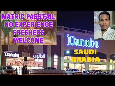 Freshers jobs in DANUBE super market saudi,direct interview@hyderabad,फ्री जॉब सऊदी अरब केलिये।