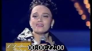 """Надежда Кадышева и ансамбль """"Золотое кольцо"""" - Очи чёрные"""