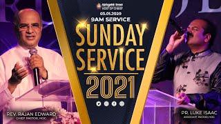 HOC Sunday Service - 2 || Rev. S. Rajan Edward || Pr. R. Luke Isaac || 03 Jan 2021