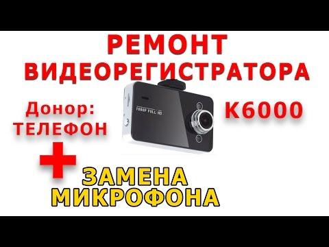 Видеорегистратор 3 в 1 - Видеорегистратор + Радар-детектор