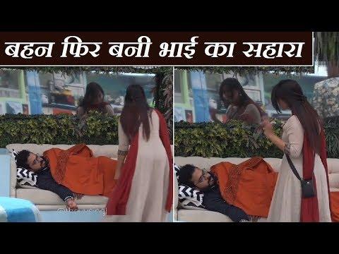 Dipika-Sreesanth का एक और वीडियो वायरल, क्या अपने देखा | Dipika Taking Care of Sreesanth