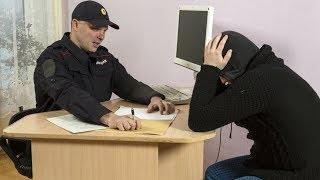 Как правильно разговаривать со следователем