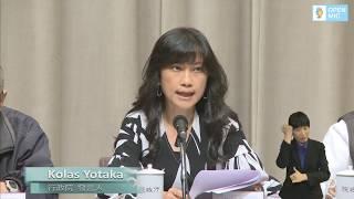 20181025行政院會後記者會(第3623次會議)