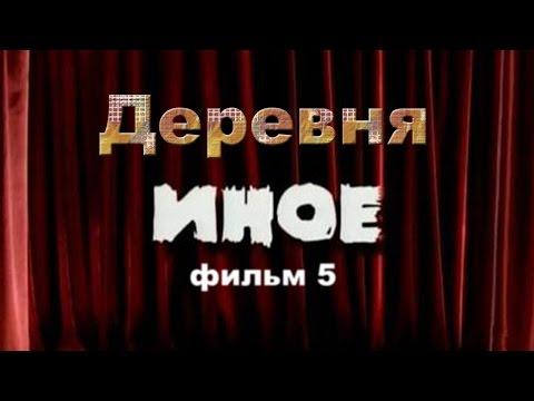 Обалденный Фильм! Мистика, Детектив, УЖАСЫ!!!!!!!