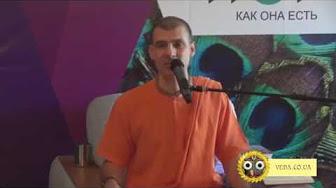Шримад Бхагаватам 2.9.32 - Бхакти Расаяна Сагара Свами
