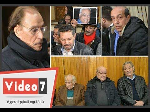 عزت العلايلى وأحمد صيام وكمال ابو رية و فاروق الفيشاوى عزاء الفنان -محمد متولي-  - نشر قبل 3 ساعة