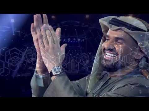 تحميل ومشاهدة حسين الجسمي - باسي | رحلة جبل 2016