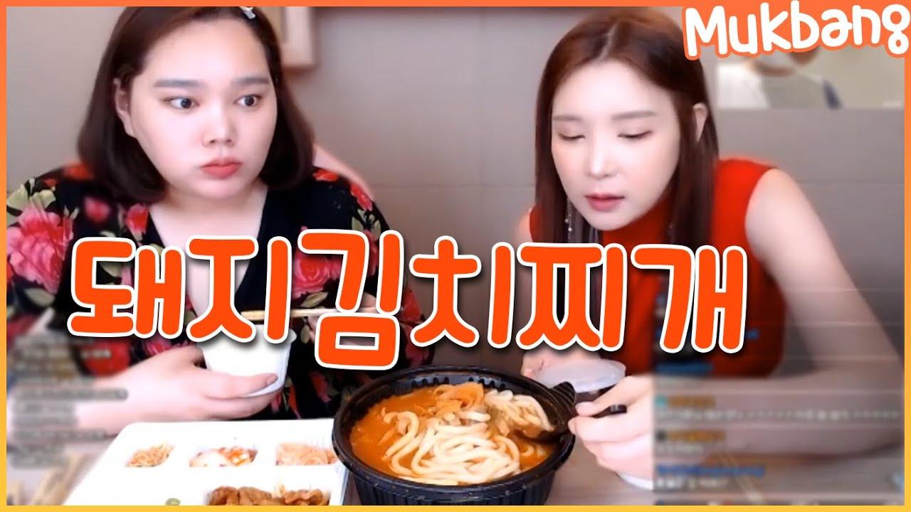작살김치찌개&부대전골! 돼지김치찌개小+밥3공기 토크 먹방 :)