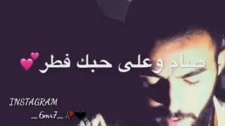 أمجد الجمعة - ضمينيDumini - Amjad Ali joma            ^_^ ع الوعد للموت وبعد^_^