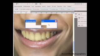 Видеоурок: Photoshop отбеливание зубов