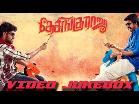 Desingu Raja - Video Jukebox | Vimal | Bindu Madhavi | D. Imman | Ezhil | Soori