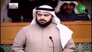 مقتطفات من مناقشة بيان وزارة الداخلية لقضية الميموني