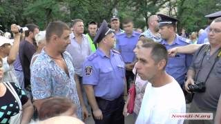 Видео Новости-N: Конфликты на мосту(, 2014-07-25T19:12:38.000Z)