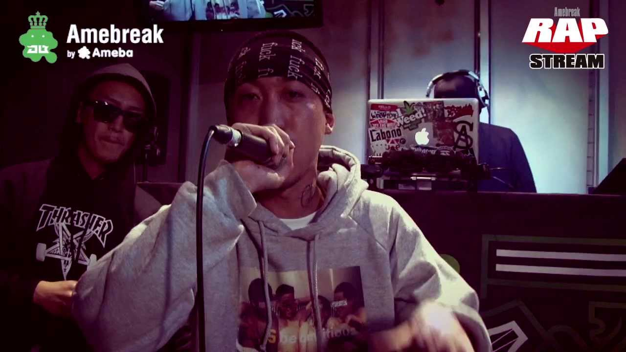 Rapstream