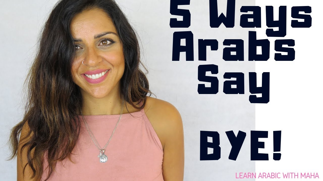 5 DIFFERENT WAYS TO SAY BYE IN ARABIC!