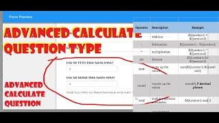 10. Advanced Calculate Question Type ( Part 10 )