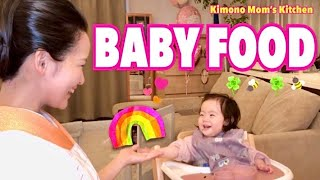 BABY FOOD/JAPANESE HOME COOKING