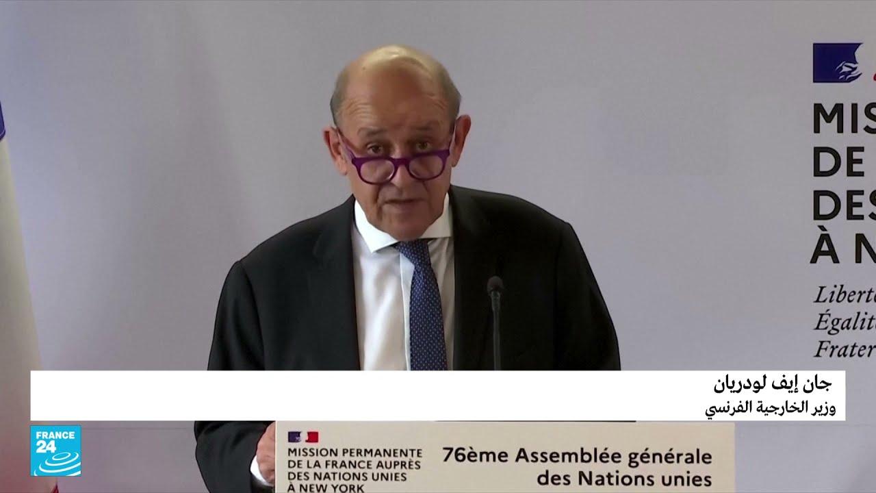 فرنسا تعلن تنظيم مؤتمر دولي حول ليبيا في باريس في 12 تشرين الثاني/نوفمبر  - نشر قبل 2 ساعة