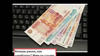 Как заработать на Киви кошелек без вложений (Заработок на Qiwi)