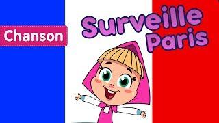 Masha et Michka - 👗🎵Surveille Paris 🎵👗 (La mode de Paris) - Chansons pour enfants