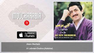 Alain Merheb - A Lebnan Oudou - Aataba - آلان مرعب - عا لبنان عودوا