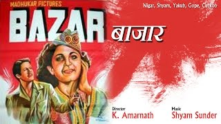 Bazaar (1949) | Classic Bollywood Movies | Full Movie
