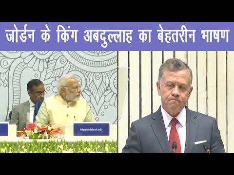 His Majesty King Abdullah, speaks on Islamic Heritage Programe at Vigyan Bhawan!! Newsmx Tv !!