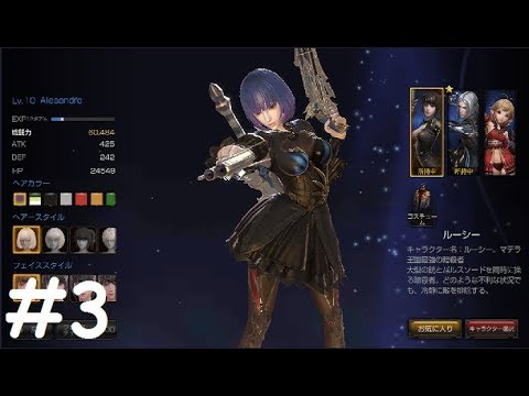 FOX Flame of Xenocide #3 Gameplay Обзор Первый взгляд Летсплей  (Android,APK,iOS)