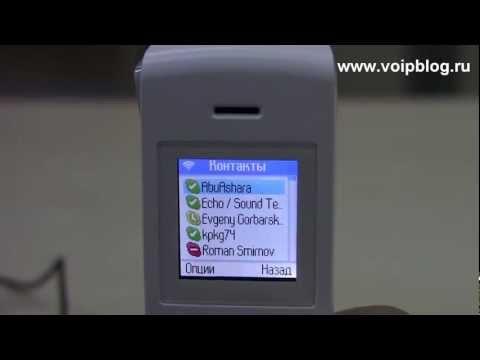 skype онлайн видео знакомство