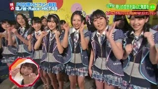 2013.03.27 ON AIR (Tokyo) / Full HD(1920x1080p), 59.94fps 【出演】 ...