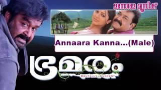 Annarakanna Va | Bhramaram
