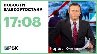 Новости 22.05.2018 17:08