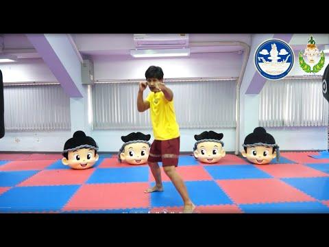 การออกกำลังกายแบบท่าพื้นฐานมวยไทย