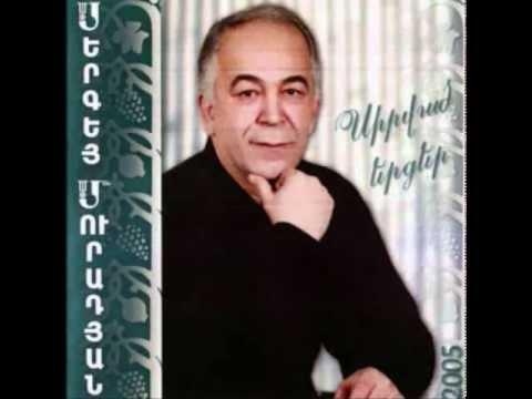 Sergey Muradyan   Mayr Im Surb U Bari