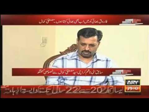 Sawal Ye Hai Mustafa Kamal Interview - 6th March 2016