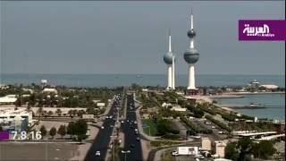 الكويت تسجل عجزا في موازنتها بلغ 5.9 مليار دينار خلال 2015-2016
