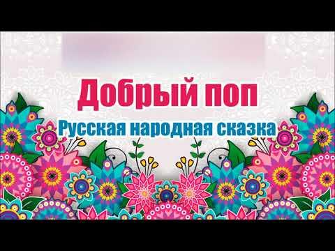 ПОСЛОВИЦЫ РУССКИЕ НАРОДНЫЕ Список всех пословиц русского