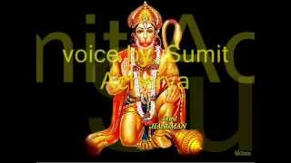 "The meaning of ""HANUMAN CHALISA""(in BENGALI)"