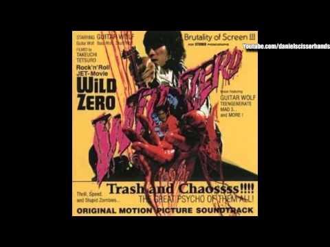 """Wild Zero"" Soundtrack (1999) ワイルド·ゼロ·サウンドトラック"