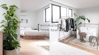 Newly created Roomtour video from Rachel Aust: MINIMALIST ROOM TOUR 2018 | Rachel Aust