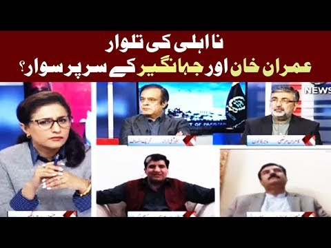 Spot Light - 15 November 2017 - Aaj News