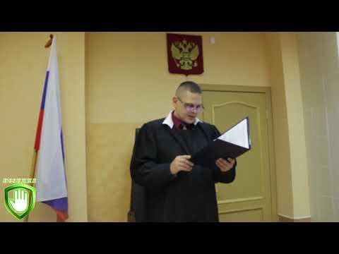 Убийце брата вынесен приговор. г.Белозерск 13.12.2017г.