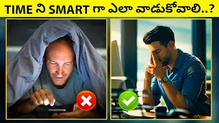 SMART WORK & TIME MANAGEMENT | Life Changing Motivational Video | Voice Of Telugu