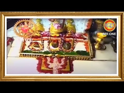 LIVE || Maa Vaishno Devi Aarti from Bhawan || माता वैष्णो देवी आरती from YouTube · Duration:  1 hour 37 minutes 17 seconds