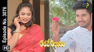 Aadade Aadharam | 24th  May 2019 | Full Episode No 3076 | ETV Telugu
