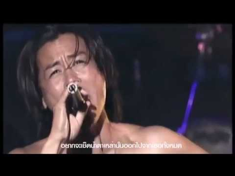 I FOR YOU [Thai Translation] / TOKYO BIG SIGHT SPECIAL OPEN STAGE