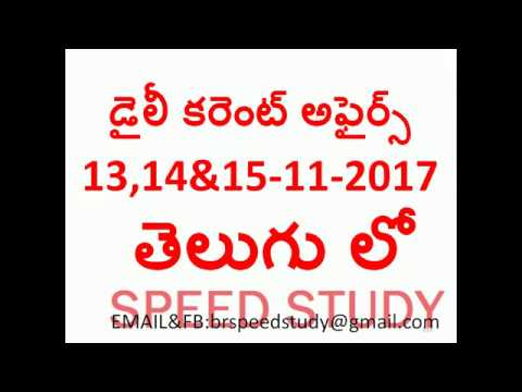 Daily current affairs in telugu ::13,14&15-11-2017