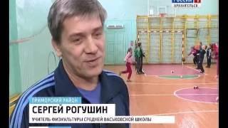 Физрук из Васьково стал лучшим учителем России