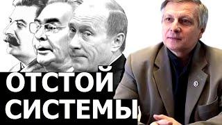 Как подбирались первые лица для управления Россией.  Валерий Пякин.
