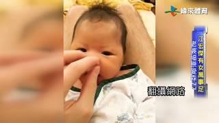 01/10 桌球王子寵溺女兒 連福原愛都吃醋